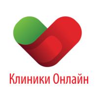 Логотип компании «Клиники Онлайн»