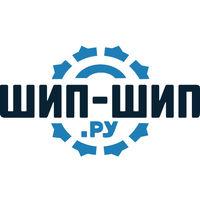Логотип компании «Шип-Шип.ру»