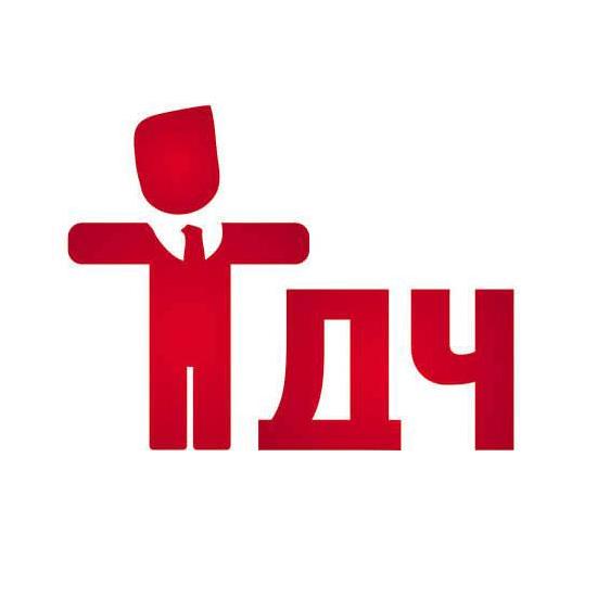 Логотип компании «Технологии для Человека»
