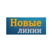Логотип компании «Новые линии»
