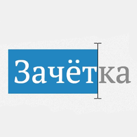Логотип компании «Зачётка»