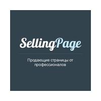 Логотип компании «SellingPage - Продающие страницы»