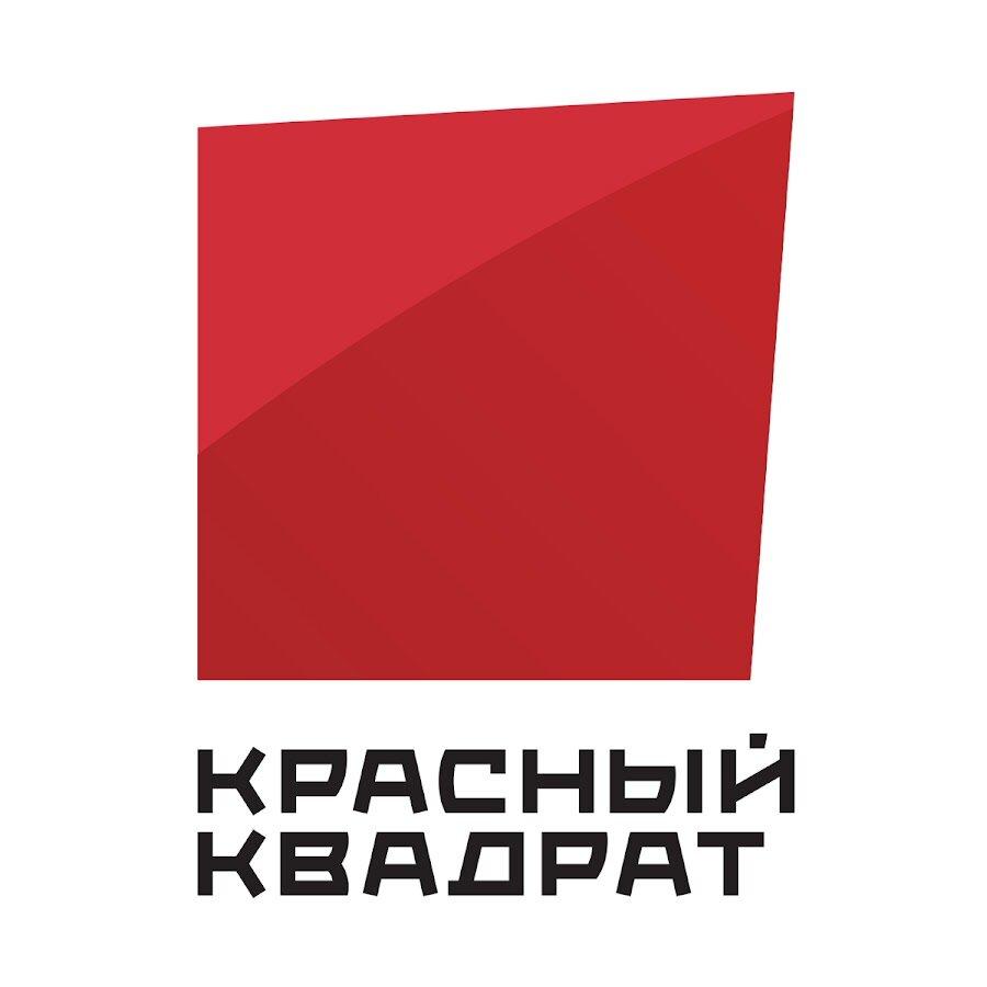 Логотип компании «Красный квадрат»