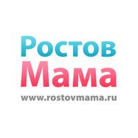 Логотип компании «РостовМама»