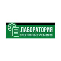 Логотип компании «Лаборатория электронных учебников»