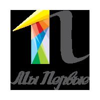 Логотип компании «Мы Первые»