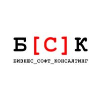 Логотип компании «Бизнес Софт Консалтинг»