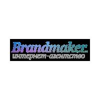 Логотип компании «Интернет-агентство Brandmaker.ru»