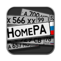 Логотип компании «НомеРА»