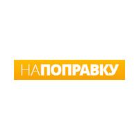 Логотип компании «Напоправку.ру»