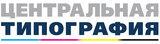 Логотип компании «Центральная Типография»