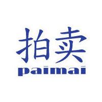 Логотип компании «PaiMai»