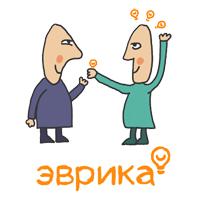 Логотип компании «Эврика»