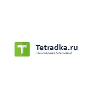 Логотип компании «Tetradka»