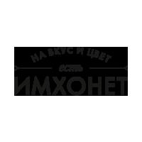 Логотип компании «ИМХОНЕТ»