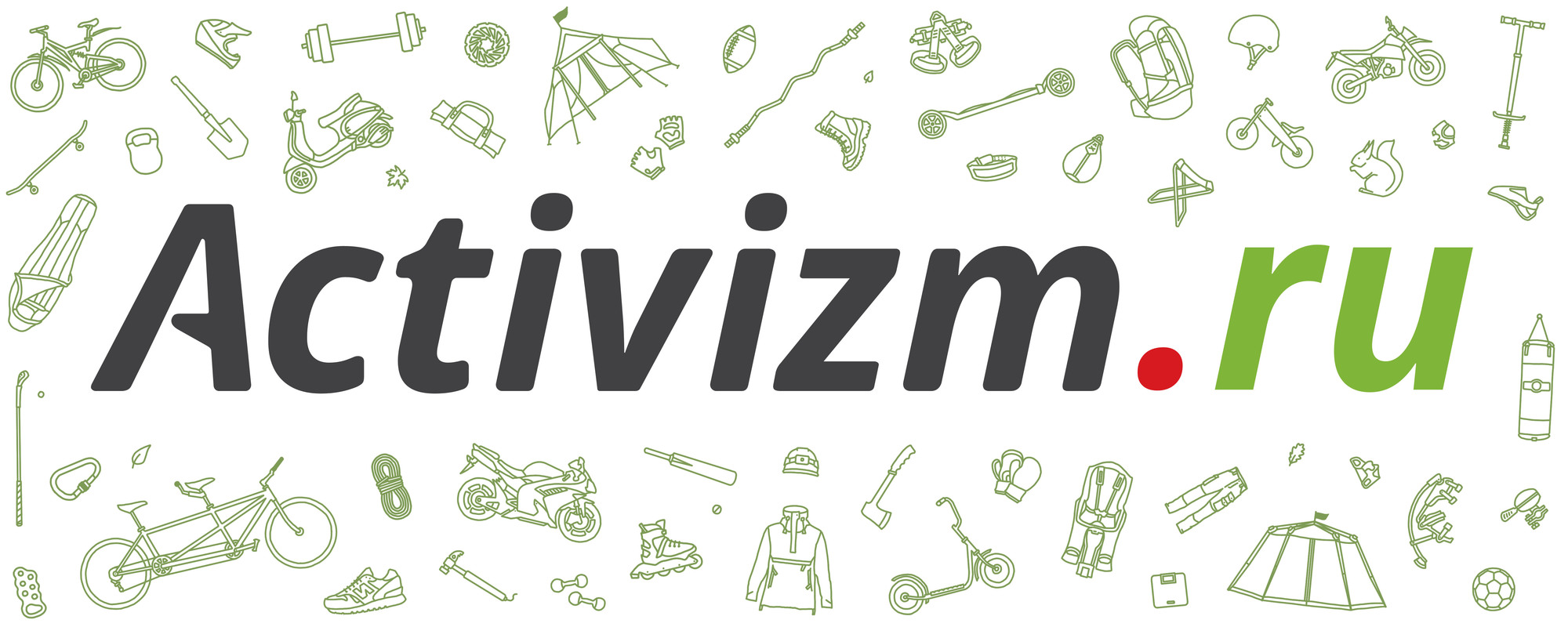 Логотип компании «Activizm.ru»