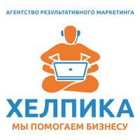 Логотип компании «ХЕЛПИКА»