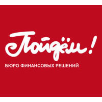 """Логотип компании «ОАО КБ """"Пойдем""""»"""