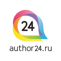 Логотип компании «Автор24»