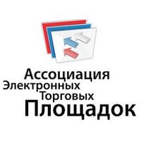Логотип компании «АЭТП»