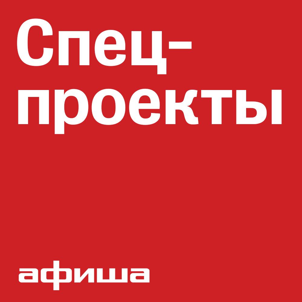 Логотип компании «Ателье «Афиши»»