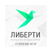 Логотип компании «Студия Либерти»