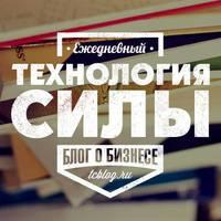 Логотип компании «TCBlog.ru»