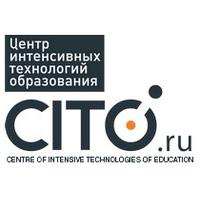 Логотип компании «Центр Интенсивных Технологий Образования»