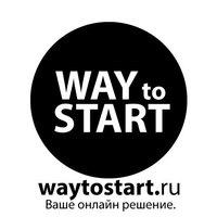 Логотип компании «WayToStart»