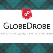 Логотип компании «GlobeDrobe»