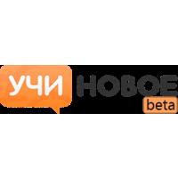 Логотип компании «Учи новое»