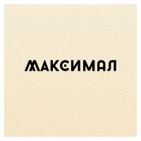 Логотип компании «Maximal»
