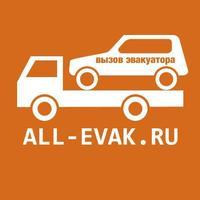 Логотип компании «ВСЕ ЭВАКУАТОРЫ РОССИИ»