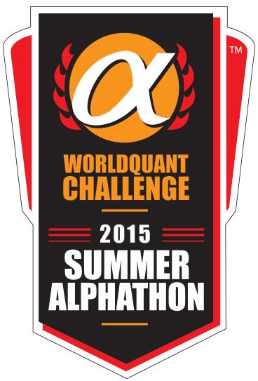 Логотип компании «WorldQuant»