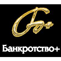 Логотип компании «Банкротство Плюс»