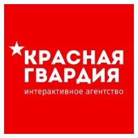 Логотип компании «Красная Гвардия»