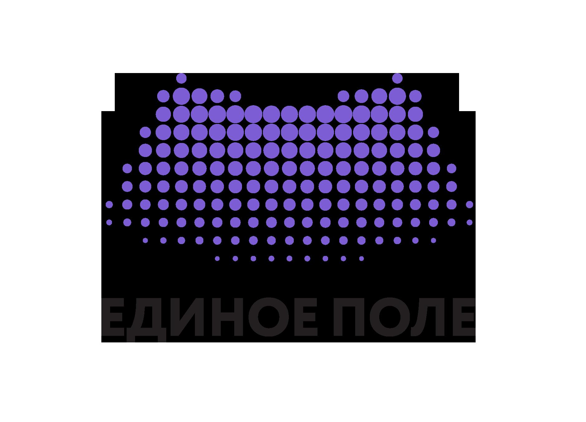 Логотип компании «Единое поле»