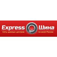 Логотип компании «Express-Шина»
