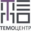 Логотип компании «ГАОУ ДПО «ТемоЦентр»»