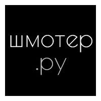 Логотип компании «Шмотер»