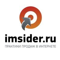 Логотип компании «Бизнес-школа Имсайдер»