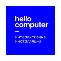 Логотип компании «Hello Computer»