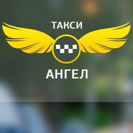 Логотип компании «Angel Innovation»