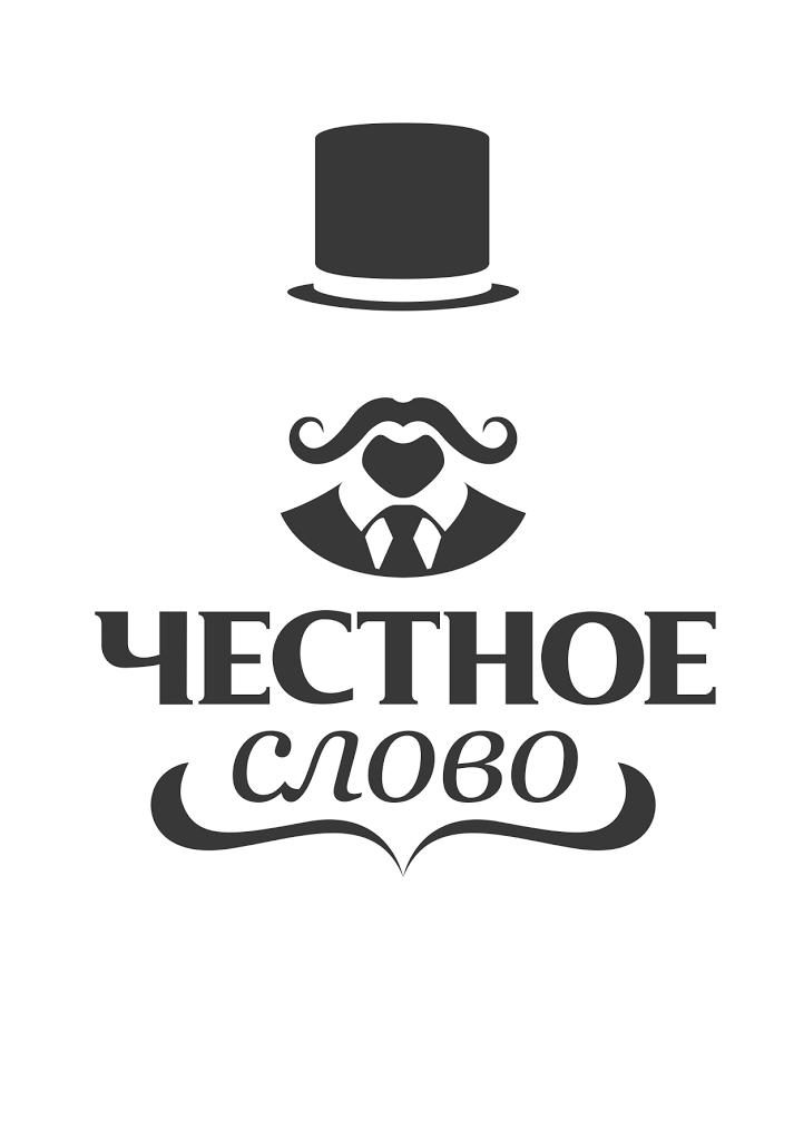 Логотип компании «МФК «Честное слово»»