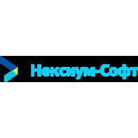 Логотип компании «Нексиум - Софт»