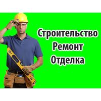 Логотип компании «РемонтОрск»