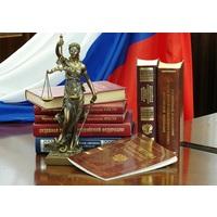 Логотип компании «Кредитный Правозащитник»