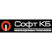 "Логотип компании «ООО ""СофтКБ""»"