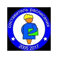 Логотип компании «СоставительРасписанияРФ»