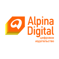 Логотип компании «Alpina Digital»